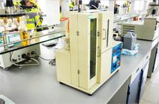 润滑油研发设备