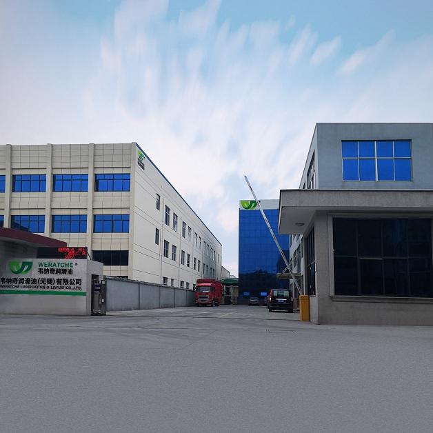 韦纳奇润滑油工厂