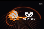 韦纳奇润滑油与2015环塔拉力赛点滴精彩