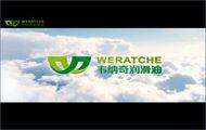 韦纳奇值得信赖的润滑油公司