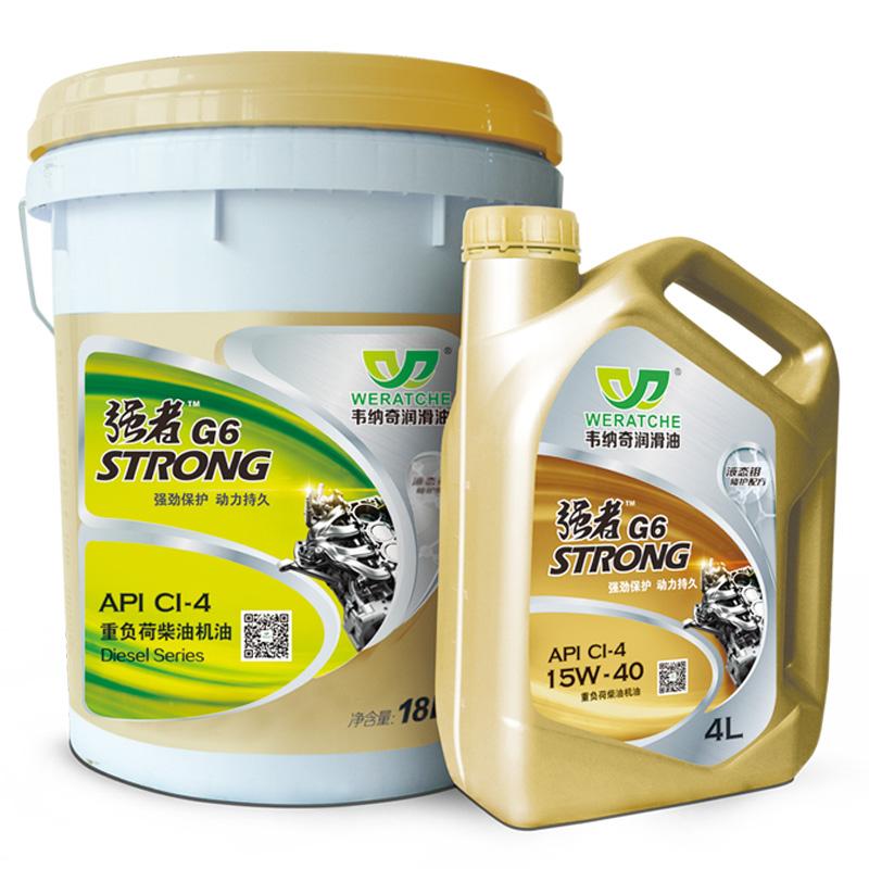 STRONG强者G6 CI-4 柴油机油