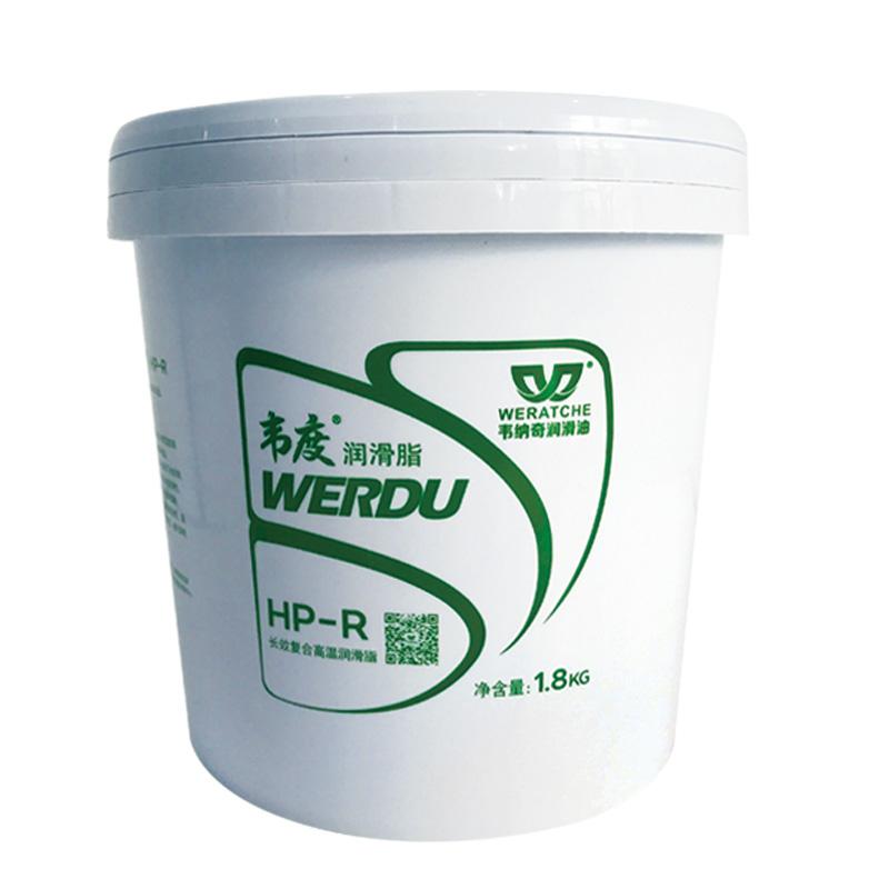 韦度 高温复合极压润滑脂 HP-R