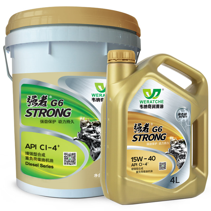 STRONG强者G6 CI-4+ 增强型柴油机油
