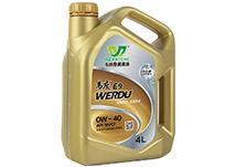 WERDU韦度E9 SN 全合成汽油机油