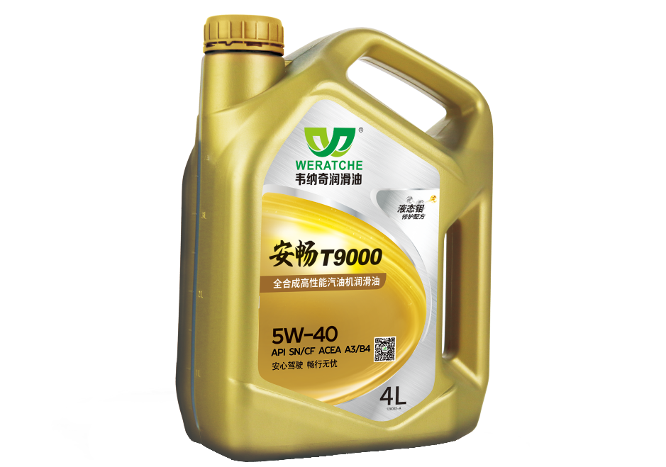 安畅T9000  5W-40汽油机油