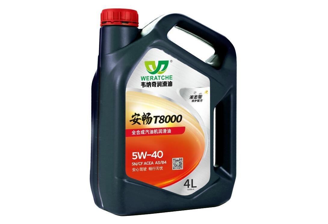 安畅T8000  全合成高性能汽油机润滑油