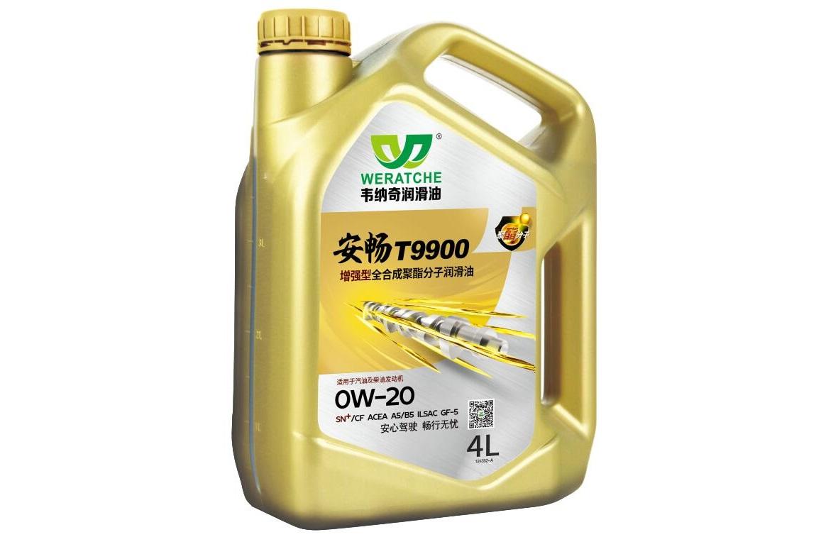 安畅T9900 全合成高性能汽油机润滑油